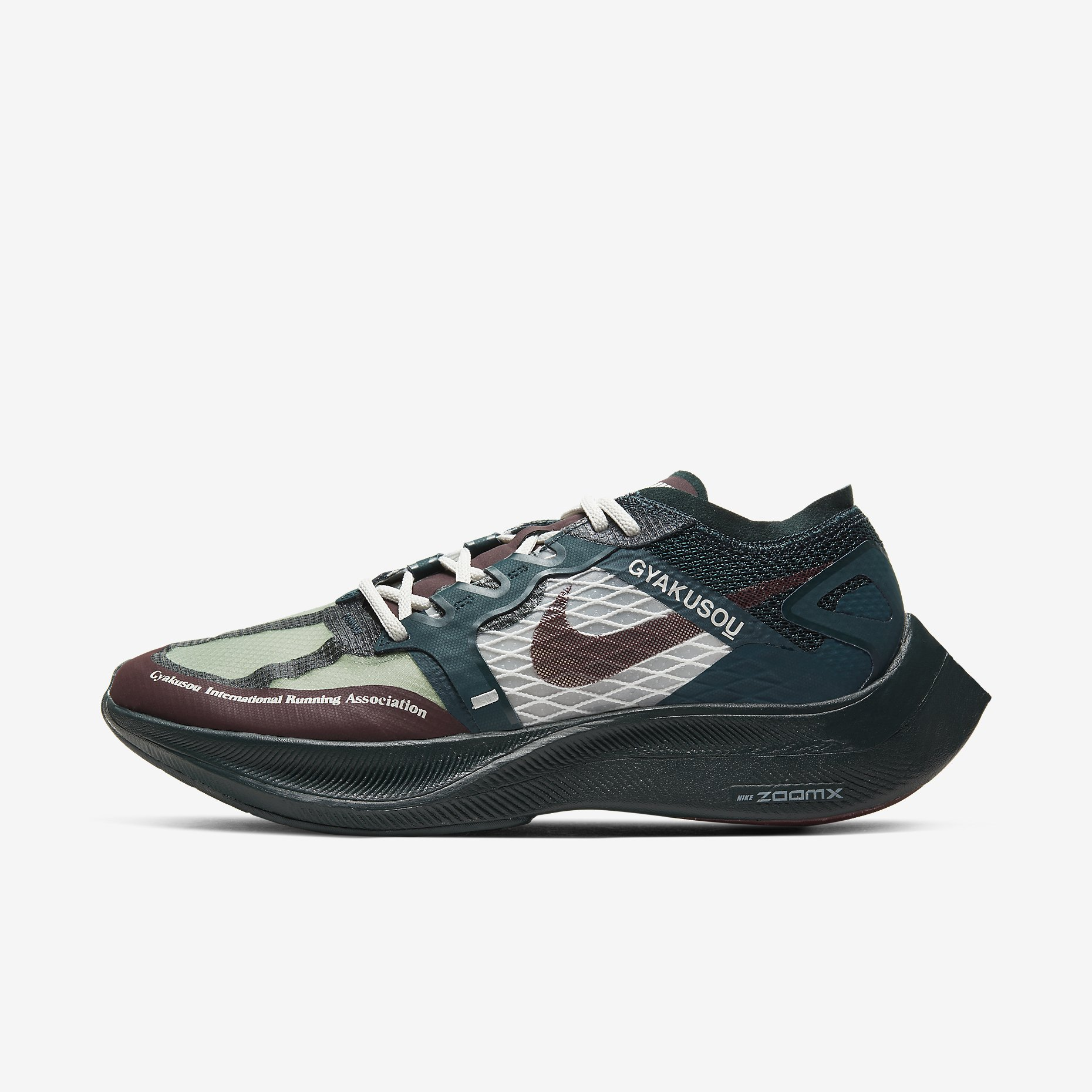 Gyakusou x Nike ZoomX Vaporfly Next% 'Midnight Spruce'