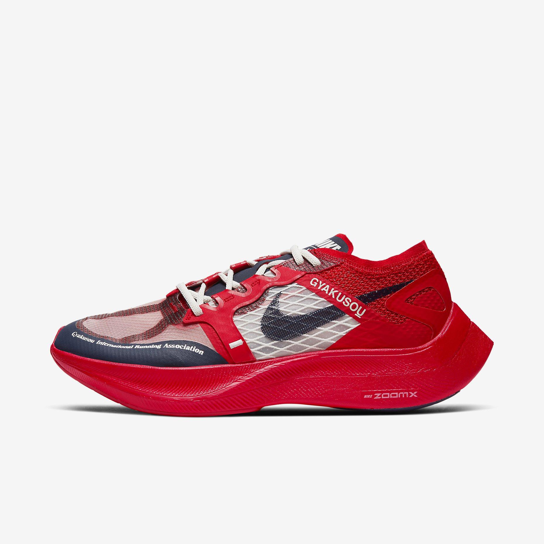 Gyakusou x Nike ZoomX Vaporfly Next% 'University Red'