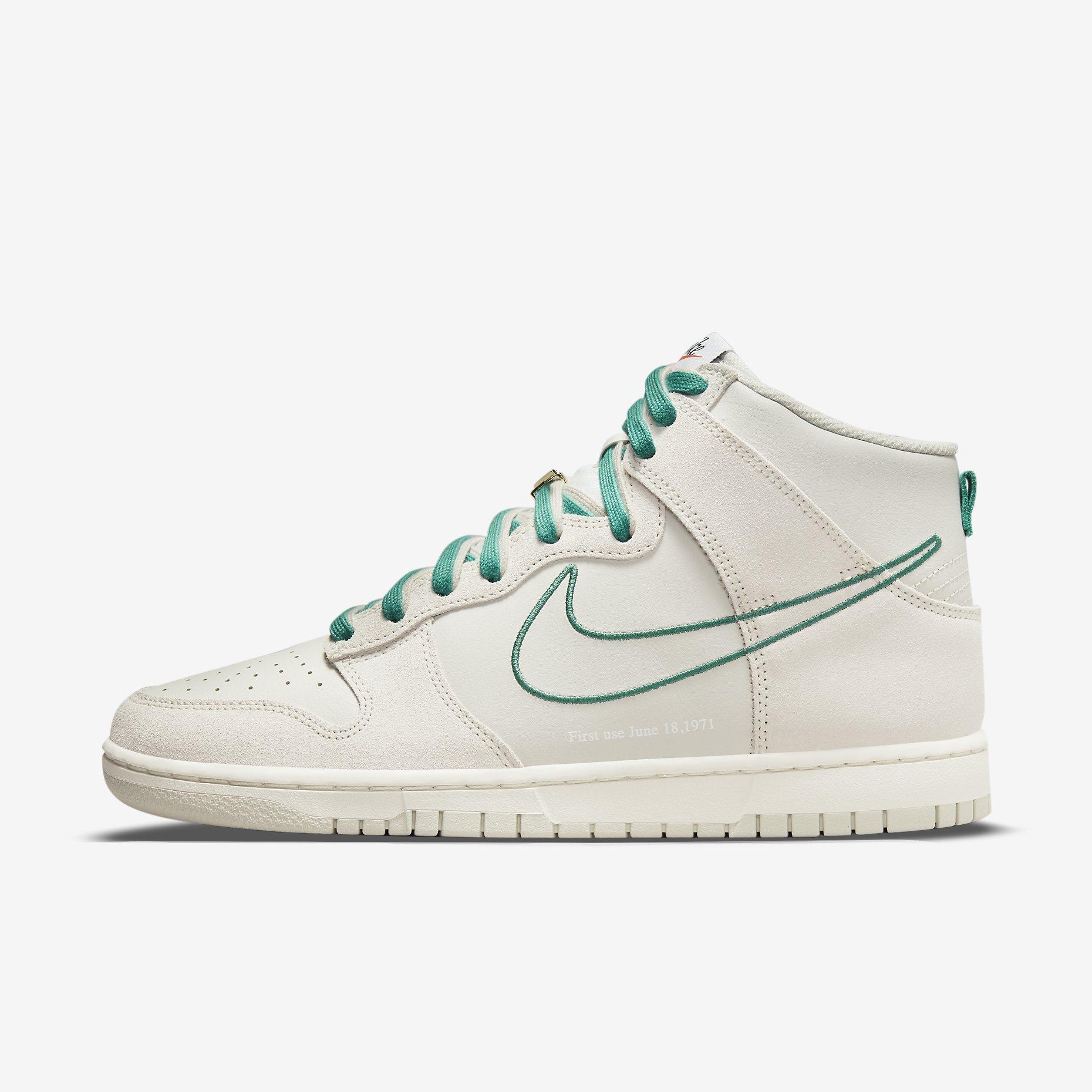 Nike Dunk High SE 'Light Bone/Green Noise' - First Use}