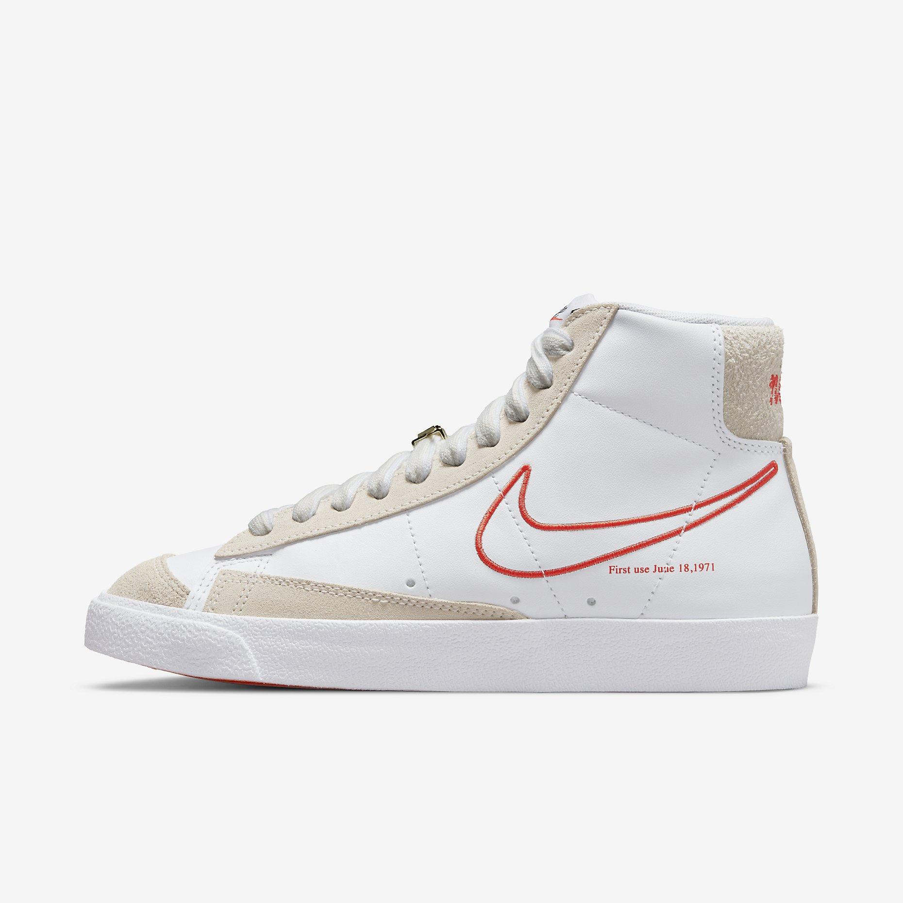 Women's Nike Blazer Mid '77 SE 'Summit White' - First Use